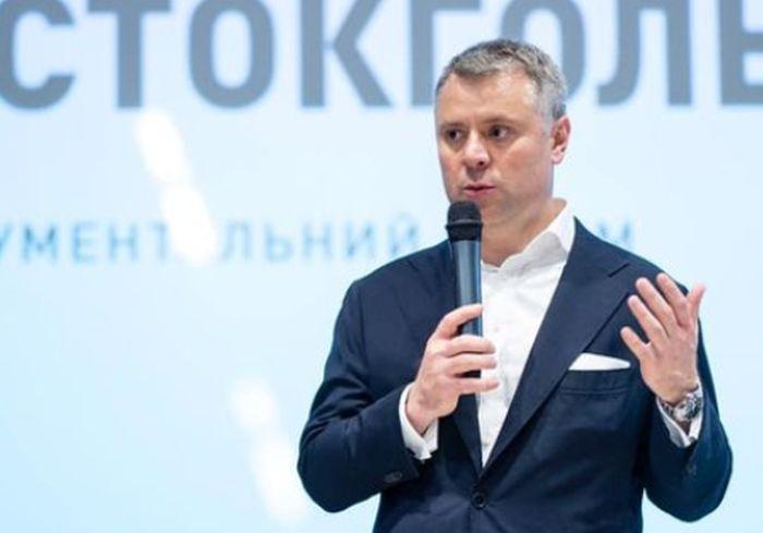 В Нафтогазе назвали общую сумму арестованных в Европе активов Газпрома