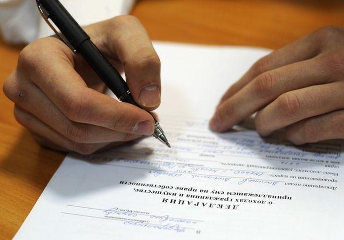 В Украине могут обязать семьи декларировать свои доходы