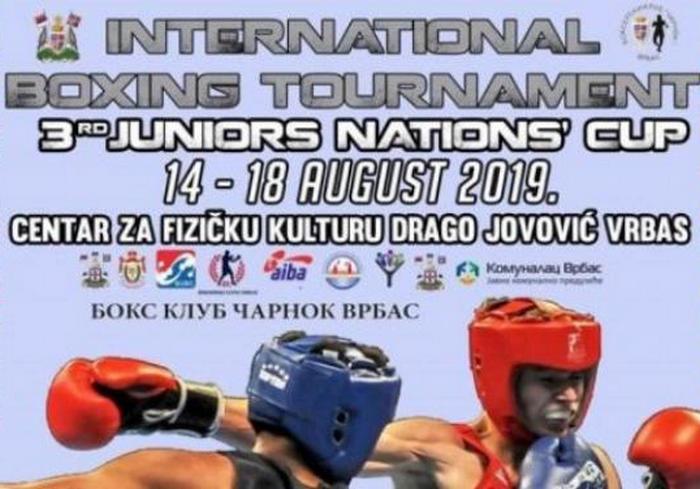 Харьковский боксер привез «бронзу» из Сербии