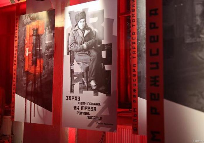 Жилой дом «Слово» в Харькове внесен в Госреестр недвижимых памятников Украины