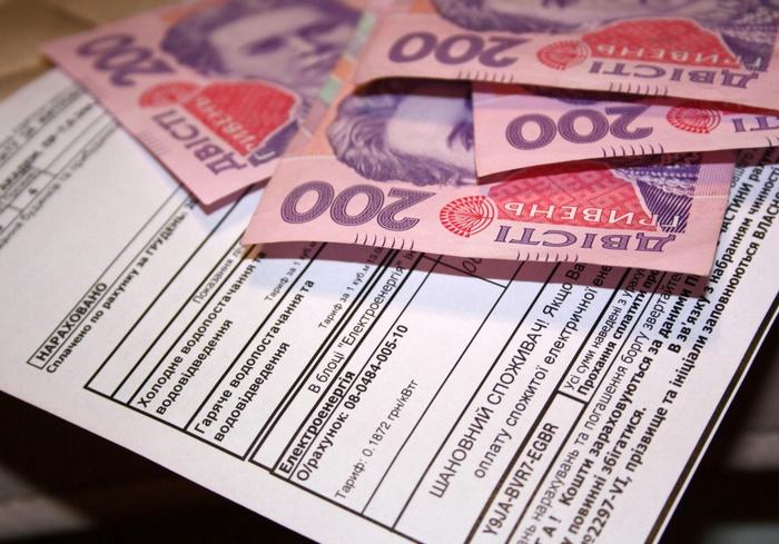 Порядок выплаты субсидий изменится