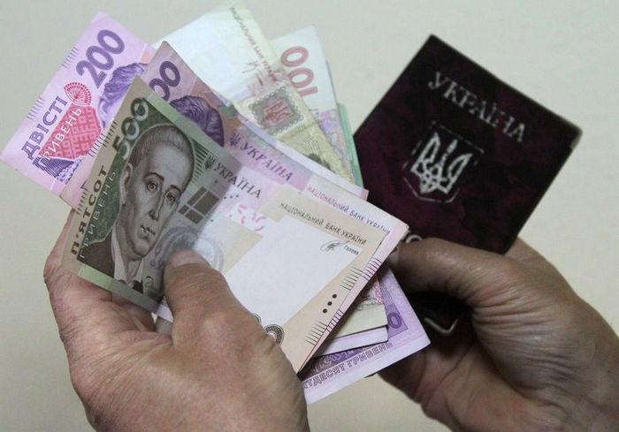 Инвалид 1 группы размер пенсии украина