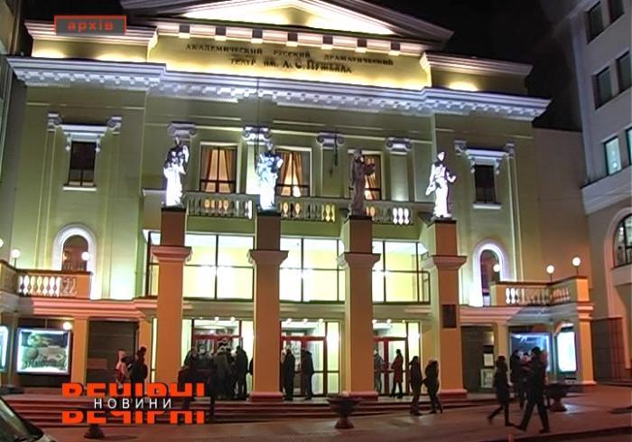 В Харькове начинается новый театральный сезон (видео)