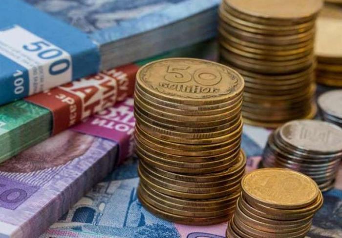Проект Госбюджета-2020: что известно об основных показателях