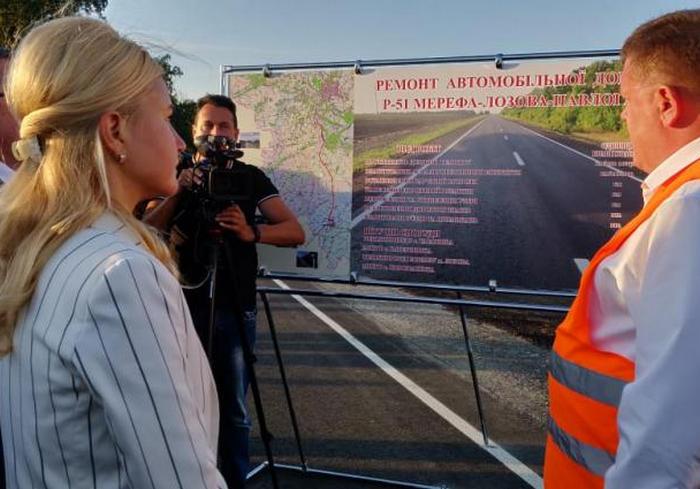 Юлия Светличная: «Дорога на Лозовую комфортная, безопасная и качественная»