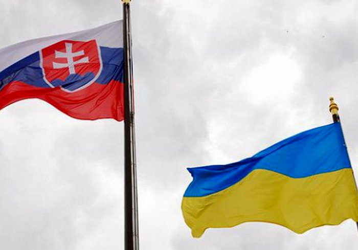В Харькове пройдет форум, посвященный развитию сотрудничества со Словакией
