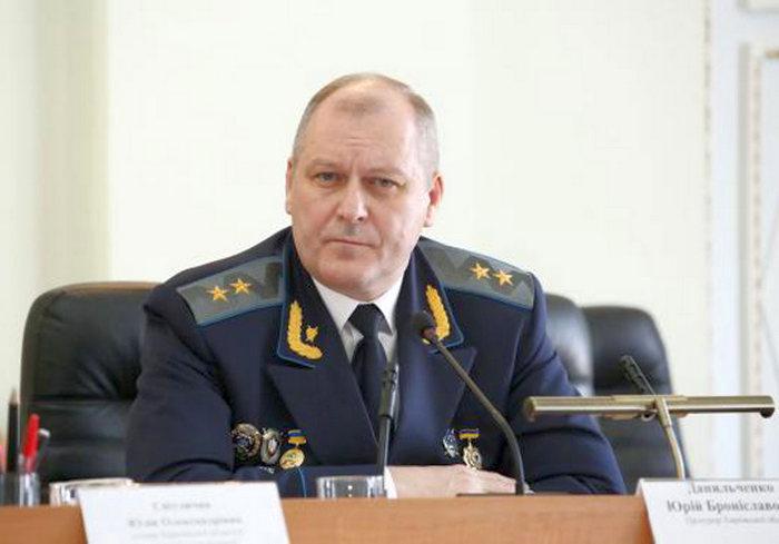 Уволен прокурор Харьковской области