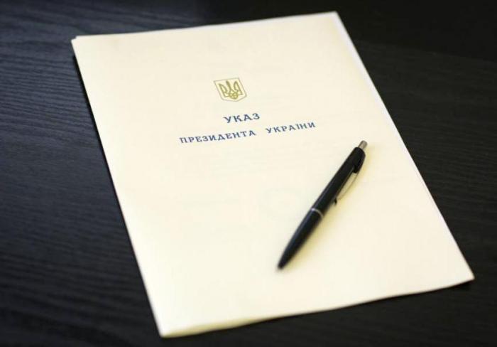 Президент подписал указ о Целях устойчивого развития Украины на период до 2030 года