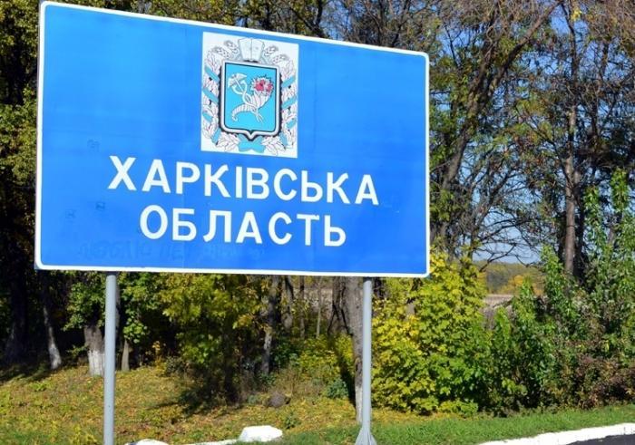 Харьковскую область разделят на районы по-новому