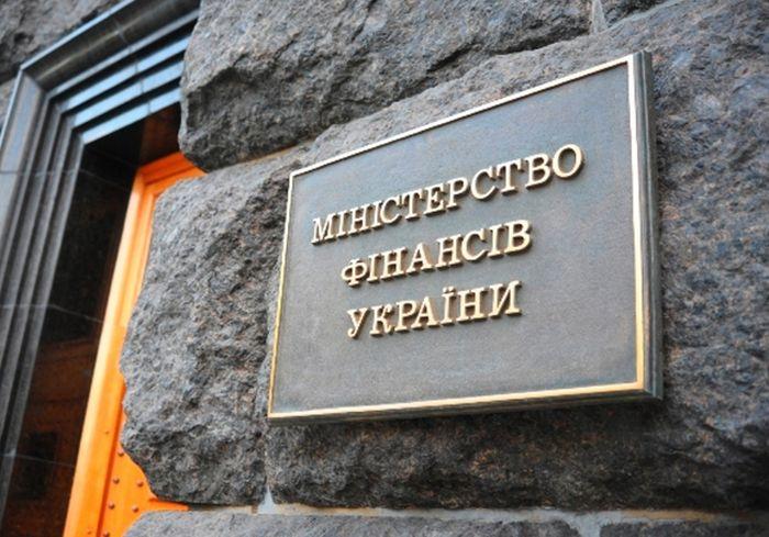 В Минфине рассказали, как новые законы облегчат украинцам жизнь (+инфографика)