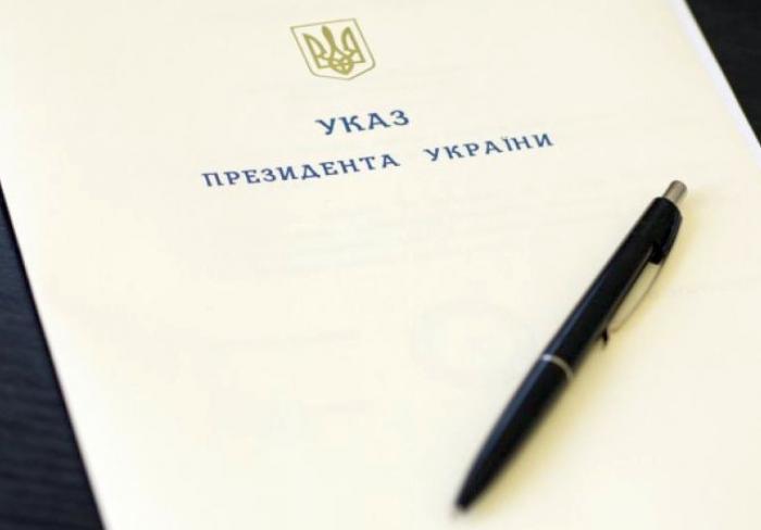 Работников образования Харьковской области отметили государственными наградами