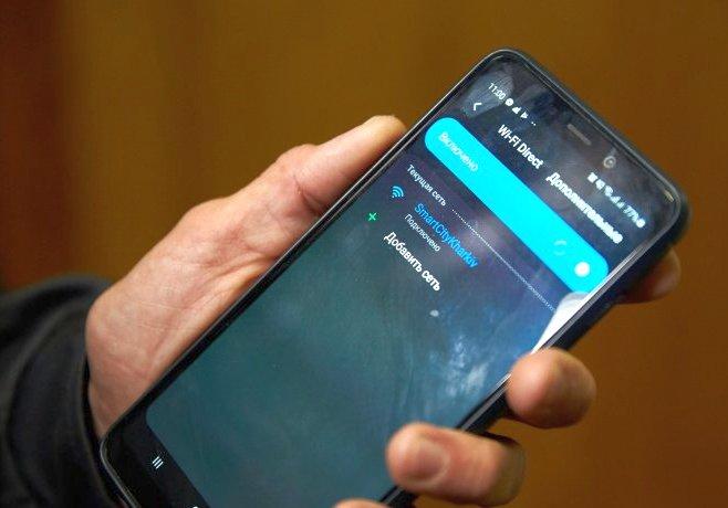 В Харькове продолжают расширять покрытие Wi-Fi