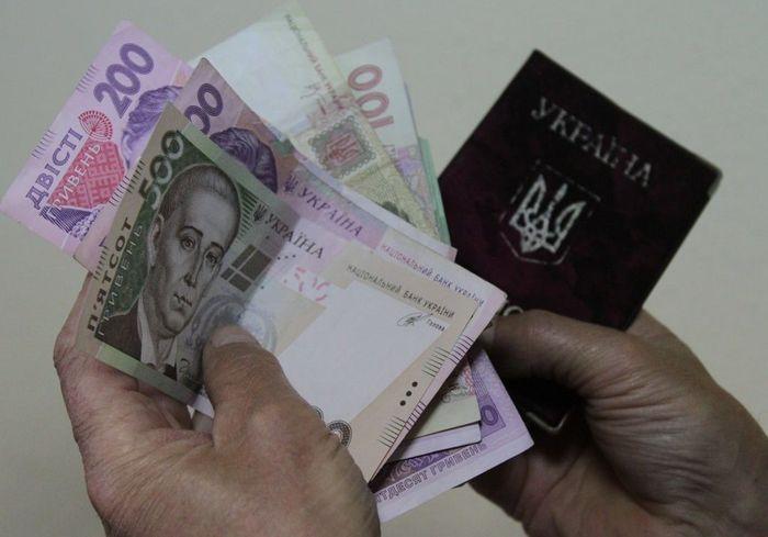 «Чтобы на все хватало». Украинцы назвали размер достойной пенсии (+инфографика)