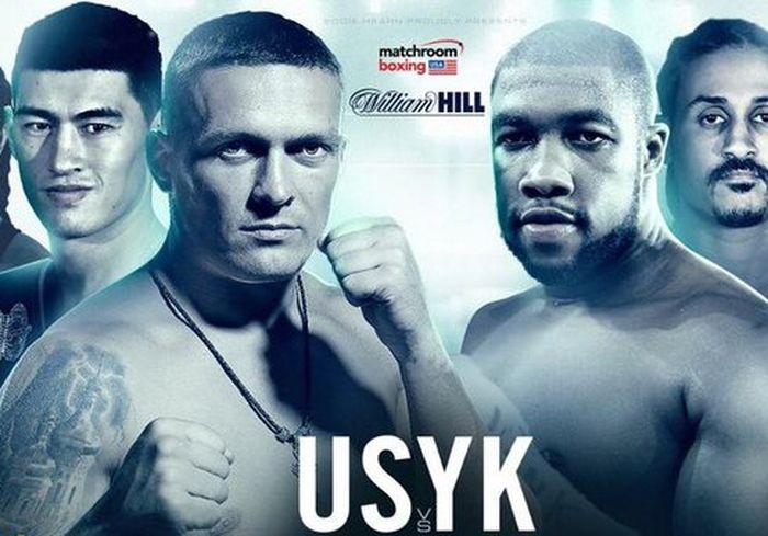 Назван официальный соперник украинского боксера-супертяжа