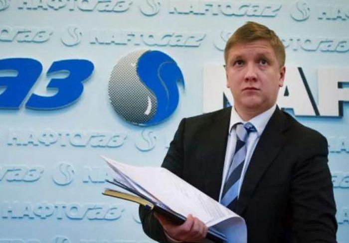 В Нафтогазе предложили решение проблемы с долгами за газ