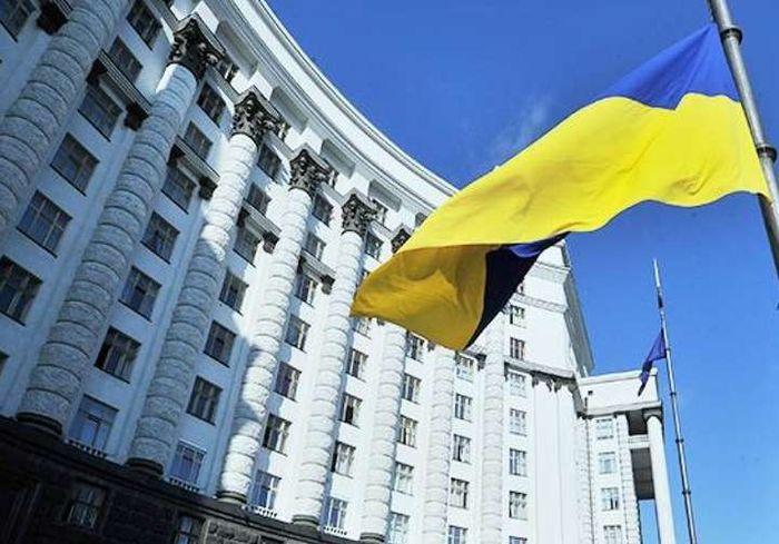 Кабинет министров уменьшил финансирование Харьковской области