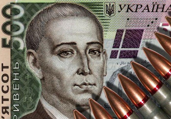 Харьковские налоговики заметно увеличили военный сбор