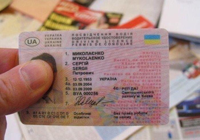 В Украине изменили процедуру подготовки водителей и выдачи водительских прав