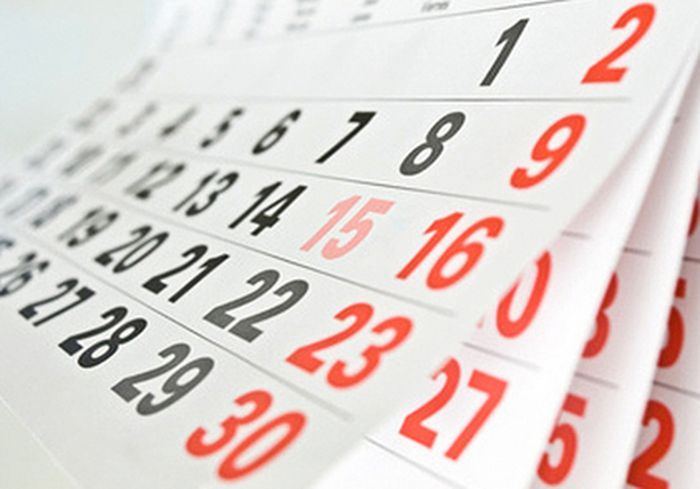 Сколько дней украинцы будут отдыхать в ноябре
