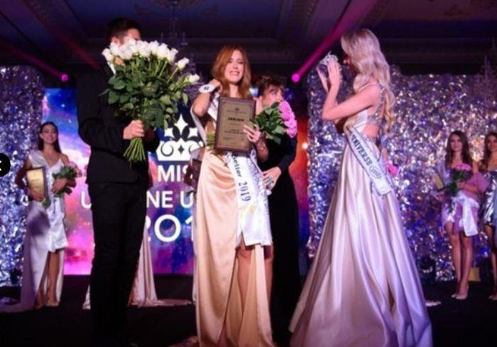 Стало известно имя участницы конкурса Мисс Вселенная-2019 от Украины (фото)