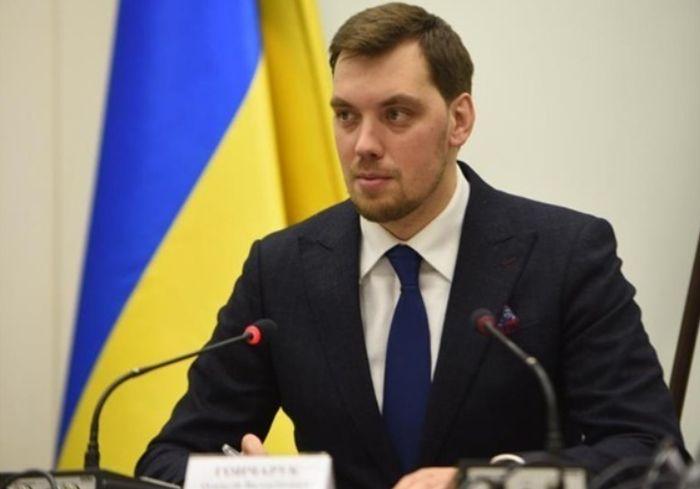 Премьер Украины назвал условия для заключения контракта о транзите газа