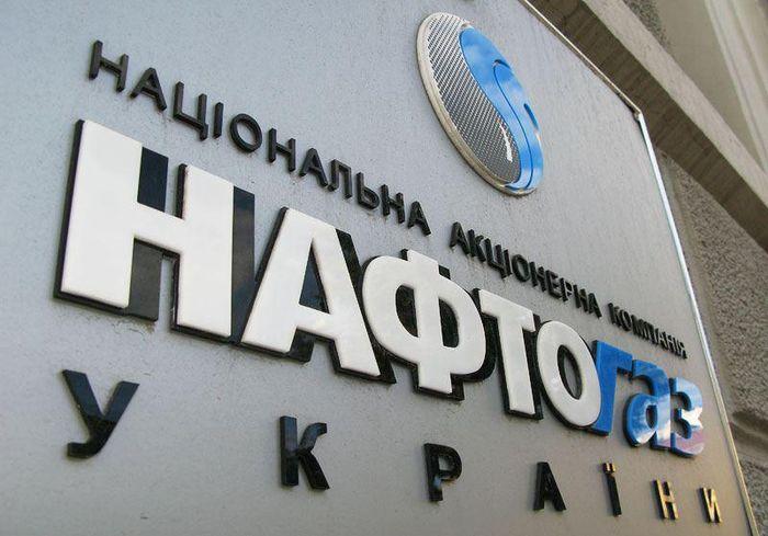 «Нафтогаз»: Украина не будет отказываться от победы в арбитражах