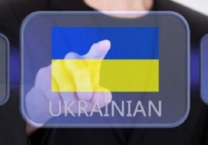 Эксперты выяснили, где украинский язык сдал и где укрепил свои позиции