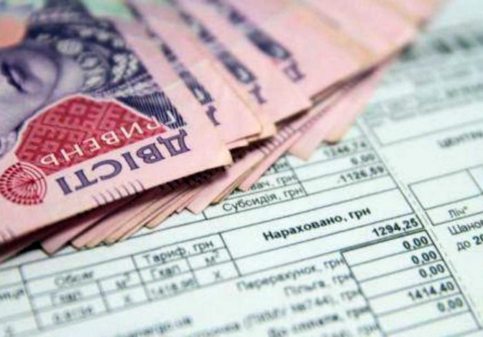 Озвучен средний размер субсидии в Украине