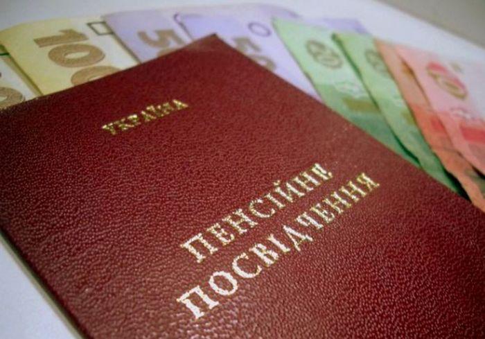 В Украине грядут важные перемены в пенсионной сфере