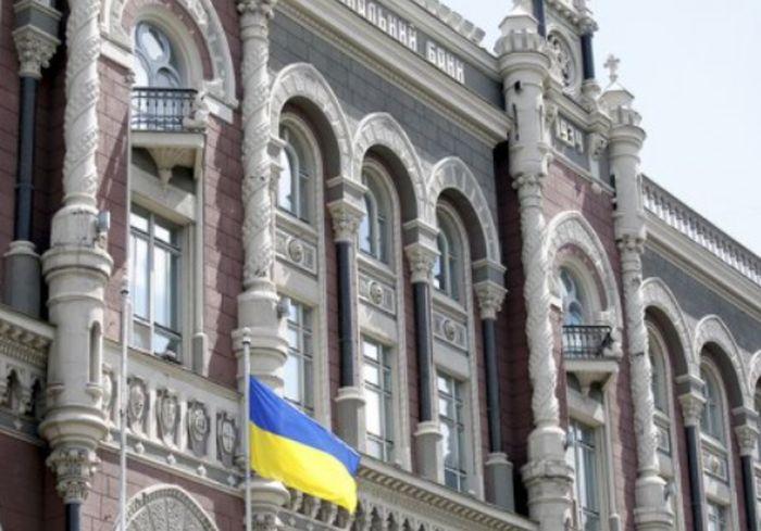 В НБУ назвали причину рекордной прибыли украинских банков