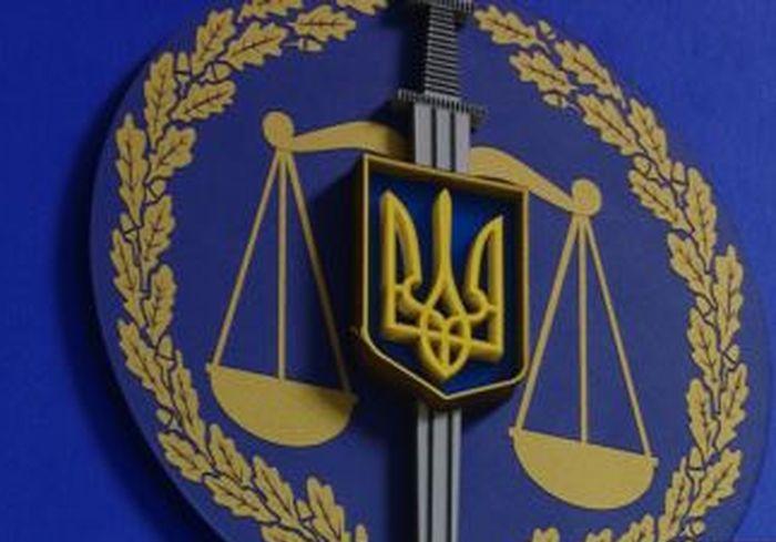 Прокуратура хочет забрать миллионы гривен у хитрых землепользователей