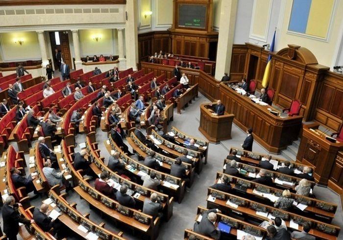 Украина получила госбюджет на 2020 год