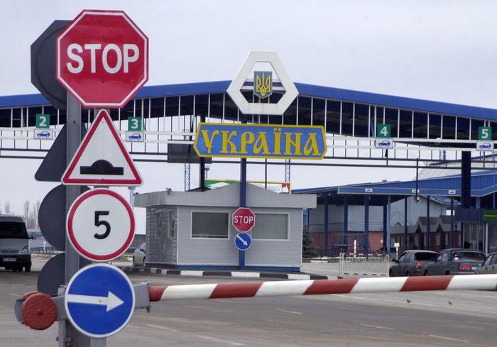 Глава МИД Украины рассказал о возможном компромиссе по границе с Россией