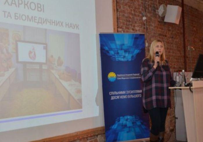 «Человек и лекарства». В Харькове проходит медицинский конгресс