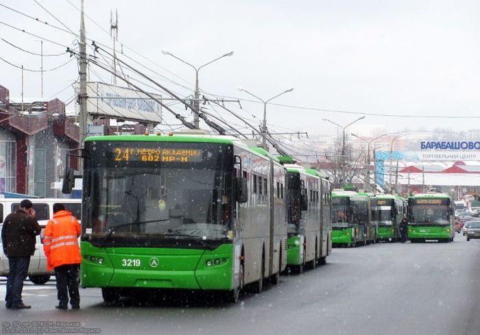 В электротранспорте Харькова запретят оплачивать проезд наличными