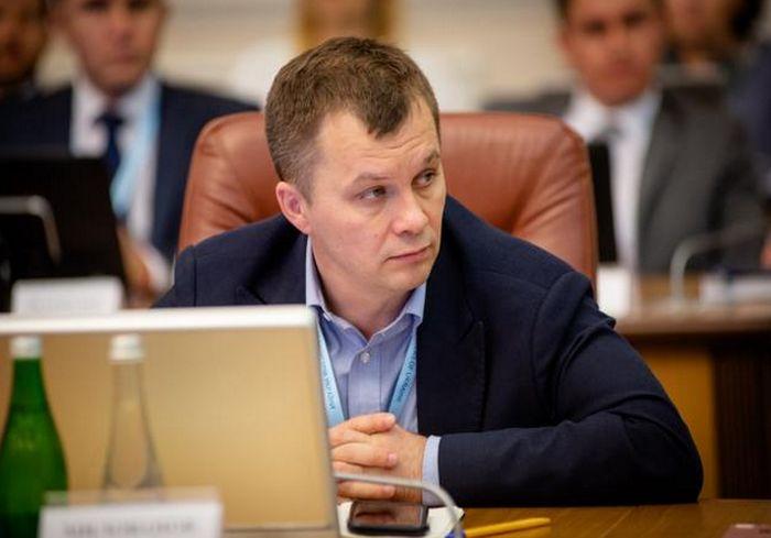 Названы украинские предприятия, которые не подлежат приватизации (видео)