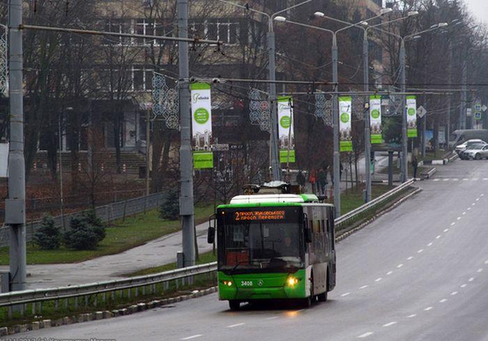 Харьковчане предложили «революционное» новшество