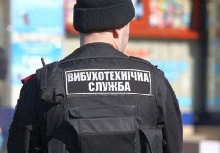 В Харькове эвакуировали 800 человек