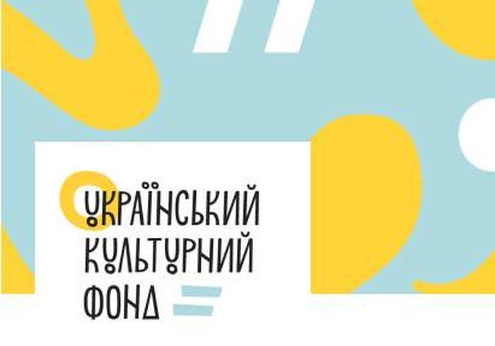 Стали известны результаты работы УКФ на Харьковщине в 2019 году
