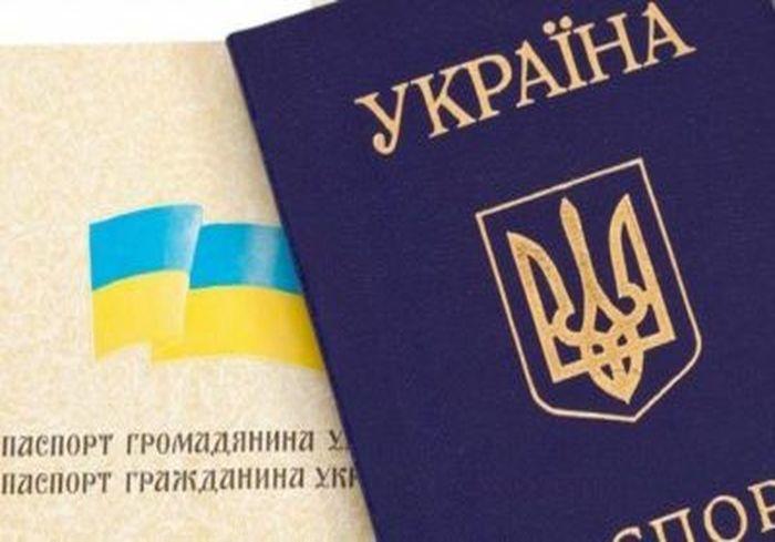 Украинцам хотят разрешить менять отчество