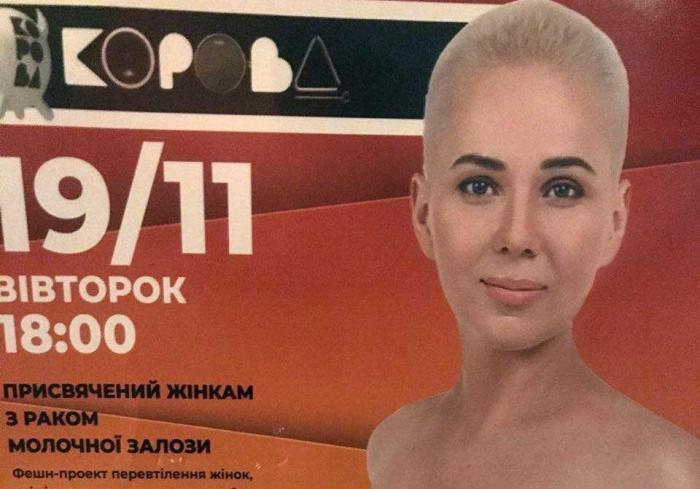 В ночном клубе Харькова проходит необычная вечеринка (видео)