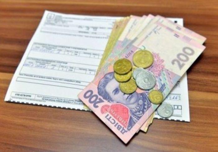 В Украине хотят ввести стимулирующие коммунальные тарифы