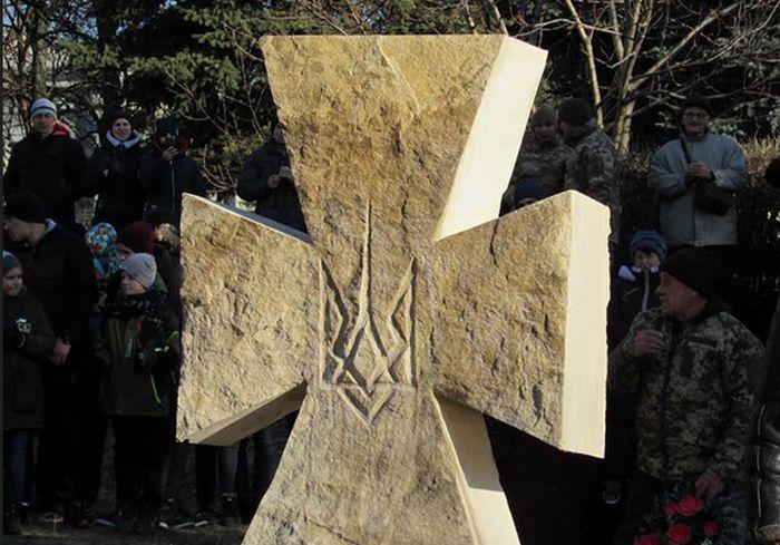 В Харькове открыли новый памятник (видео)