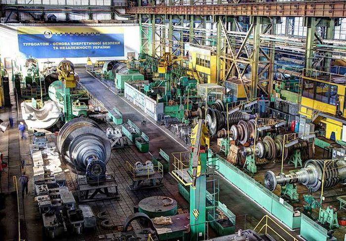 «Электротяжмаш» и «Турбоатом» вошли в приватизационную двадцатку