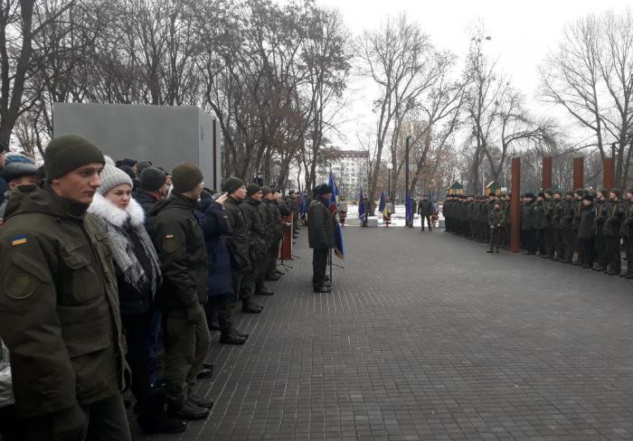 Харьковские нацгвардейцы приняли присягу на новом месте (фото, видео)