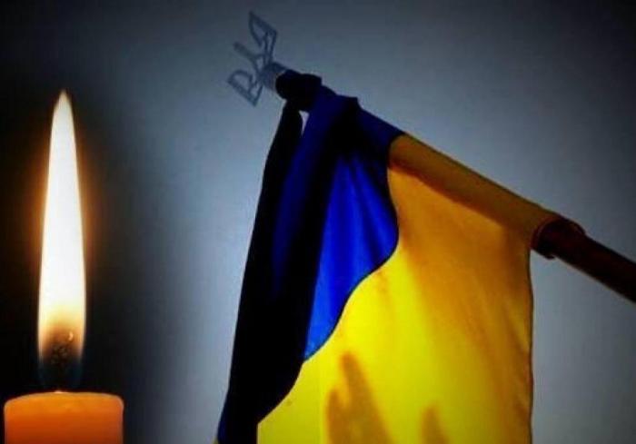 В Украине объявлен день траура