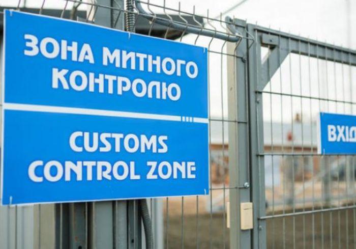 В Украине запустили в работу новую таможню