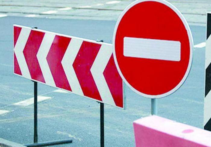 Улицу в Харькове закрыли для движения транспорта до конца февраля