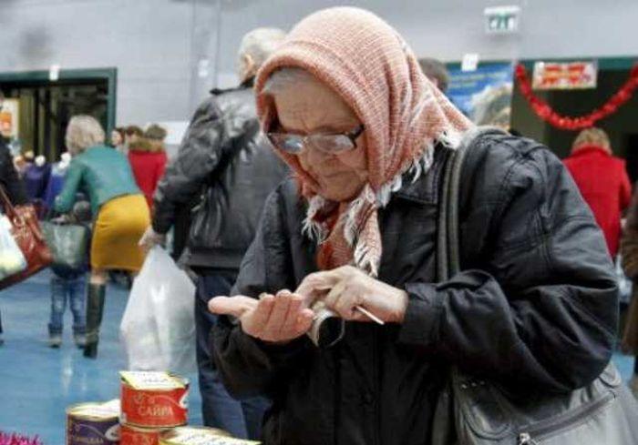 Стало известно, какая часть ВВП Украины тратится на пенсии