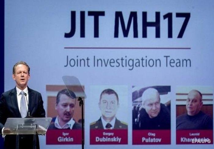 Трагедия  MH17: генпрокуратура  Нидерландов предъявила обвинение четырем фигурантам дела